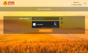 Как удалить профиль в Одноклассниках с телефона