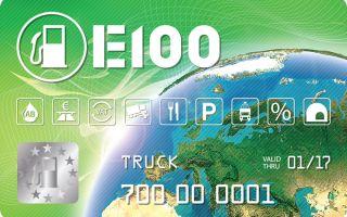 Личный кабинет Е100 и топливная карта для юридических лиц