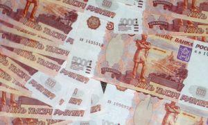 Как оформить онлайн заявку на займ в Вива Деньги / Viva Dengi — отзывы о МФО