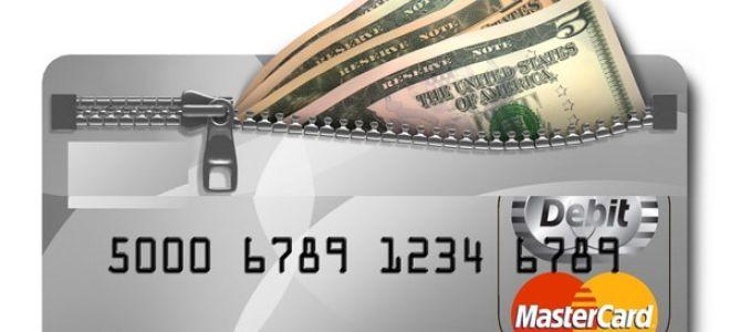 Как оформить кредит на карту онлайн без справок и поручителей