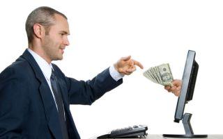 Банк Интерпромбанк — неофициальный сайт, ипотека, отзывы, кредиты