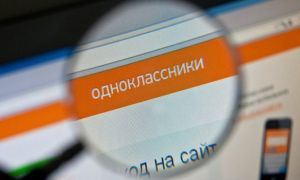 Как восстановить Одноклассники если номер телефона изменился