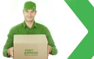 Особенности работы компании «Пони Экспресс» — как отследить посылку с помощью Pony Express