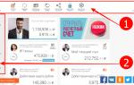 Онлайн вход личный кабинет РосЕвроБанка (СовКомБанка)