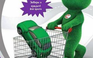 Автокредит от Сетелем банка — страхование и погашение автокредита