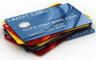 Кредитные карты без подтверждения дохода и без справок