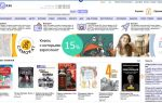 Неофициальный сайт интернет магазина Май Шоп