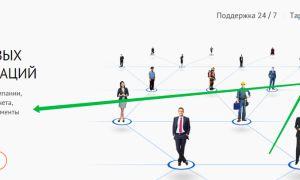 Онлайн вход в личный кабинет системы СБИС — отзывы