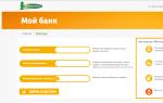 Вход в личный кабинет Сетелем банка — как проверить остаток по кредиту