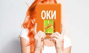 Как пополнить ОКи в Одноклассниках через телефон