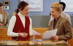 Личный кабинет банка Нейва — кредитные и дебетовые карты