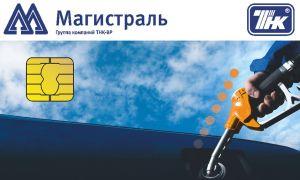 Как отменить подписку на музыку в Одноклассниках